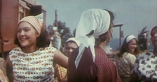 Русское поле (1971)