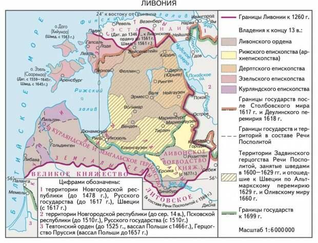 Русский «морской отаман» Карстен Роде