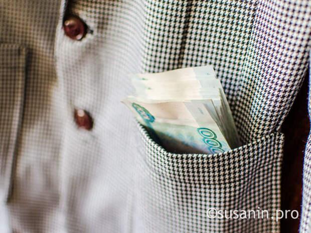 Житель Удмуртии обманул 73 ижевчан и похитил у них более 1 млн рублей