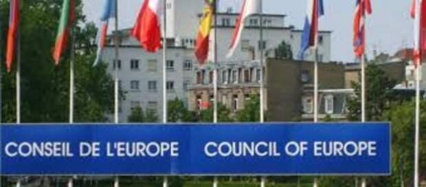 Истерика из-за выхода России из Совета Европы