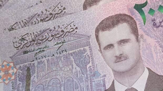 ЦБ Сирии объявил о двукратном снижении курса нацвалюты к доллару
