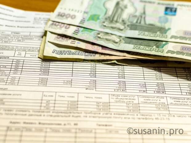 Со спецсчетов 9 домов Сарапула похитили около 300 тыс рублей
