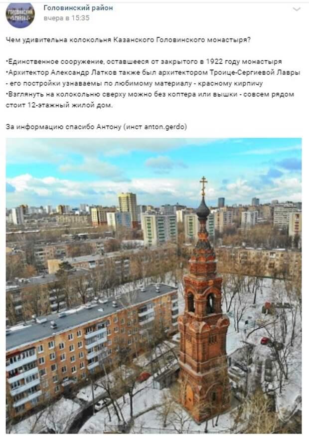 Колокольня Казанского Головинского монастыря открывается во время служб
