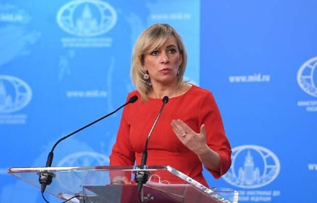 МИД России резко отреагировал на новые санкции США