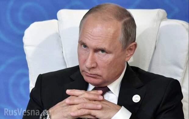 Европа отдала Балканы Путину: Киев боится стать следующим путин, украина