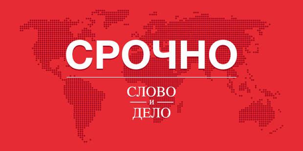 Первая в истории жалоба со стороны России поступила в ЕСПЧ