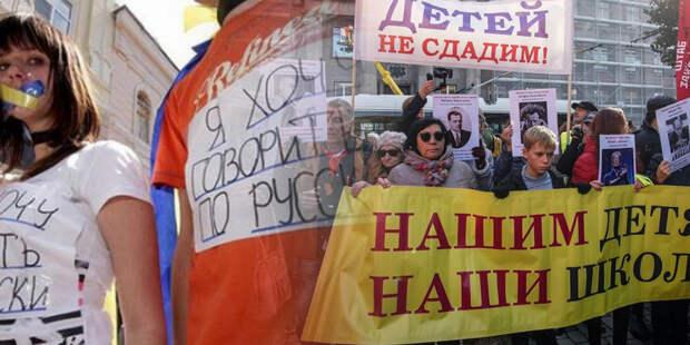Нет русскоязычных, есть РУССКИЕ!