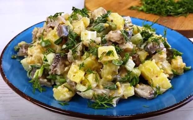 Такой салат вы еще не видели. Этот салат бесподобен и прост