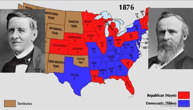 Америка возвращается в 1876-й год