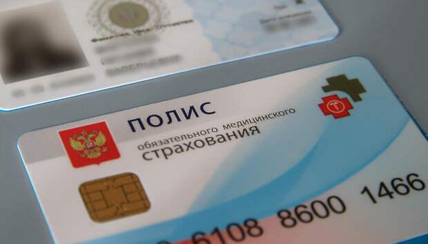 Доходы бюджета территориального фонда ОМС увеличили в области на 3,3 млрд рублей