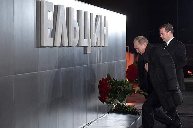 Вы согласны с утверждением, что В.В. Путин - это Б.Н. Ельцин сегодня?