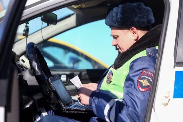 На улице Маршала Катукова автомобиль сбил пешехода