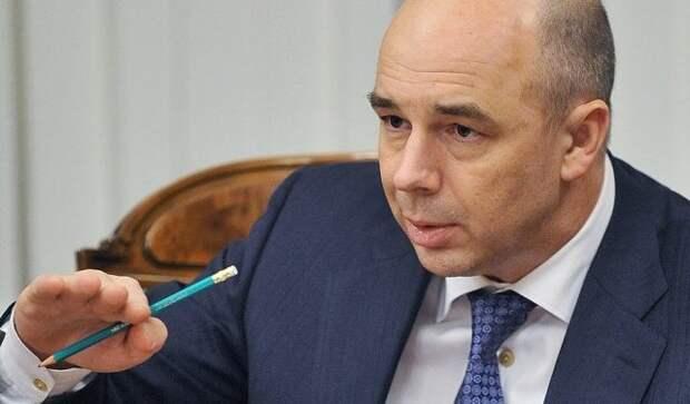 Силуанов: РФ скоро начнет терять доходы от экспорта нефти и газа