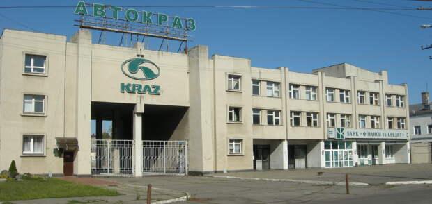 Легенда украинского машиностроения объявлена банкротом