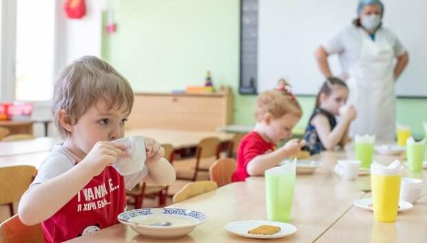 Детские сады откроются в Подмосковье с понедельника