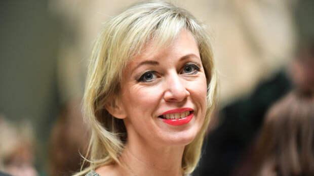 """Захарова задала Боррелю """"встречные вопросы"""" о деятельности спецслужб стран ЕС"""