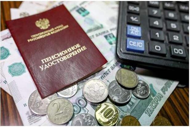 Российским пенсионерам старше 70 лет напомнили о льготах