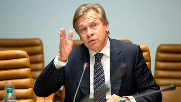 Пушков ответил на заявление Мааса по транзиту газа через Украину