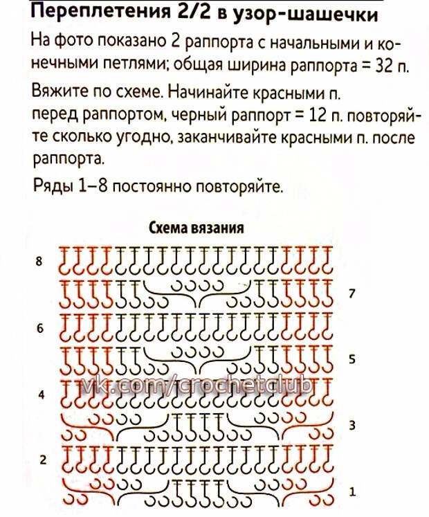 12-5 (545x657, 417Kb)
