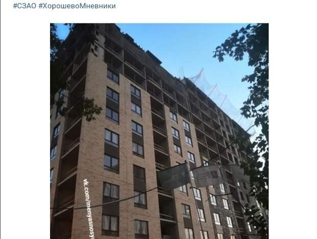Строительство жилья на улице генерала Глаголева завершается