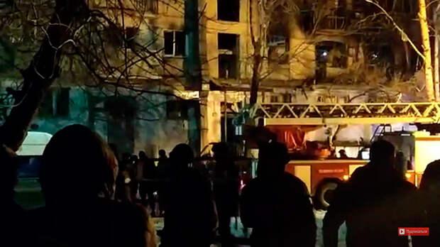 По последним данным во время взрыва в жилом доме Магнитогорска есть жертвы