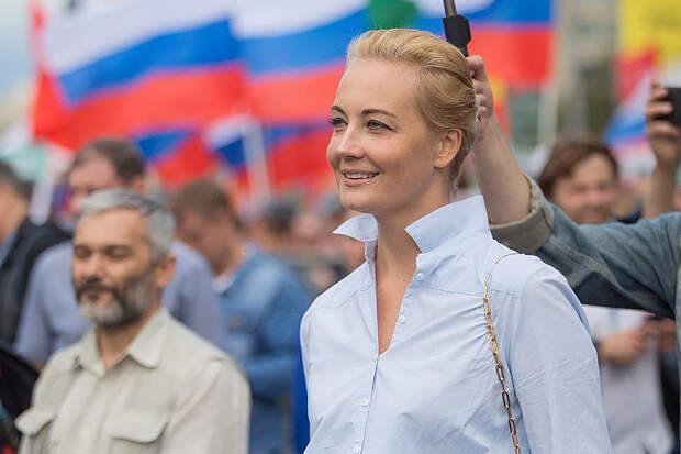 Суд оштрафовал Юлию Навальную на 20 тыс. рублей