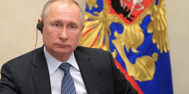 Путин проведет совещание