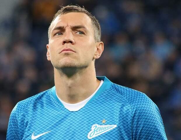 Дзюба извинился за поражение в матче с Данией на Евро-2020