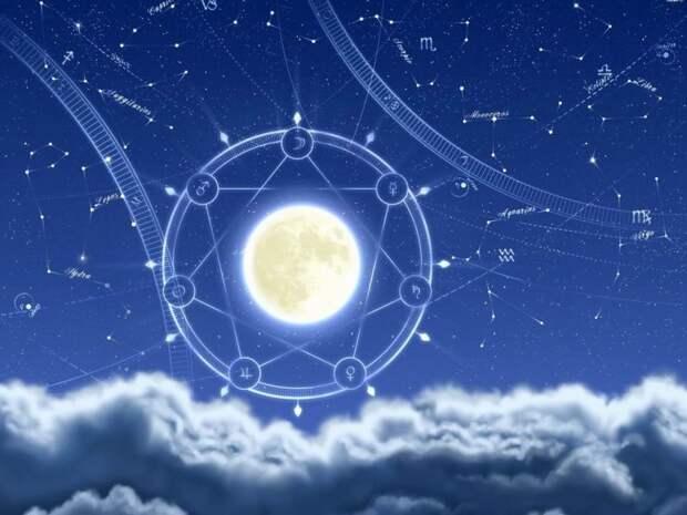 Гороскоп на сегодня 15 сентября 2021 года для каждого знака зодиака: что предсказывают звезды