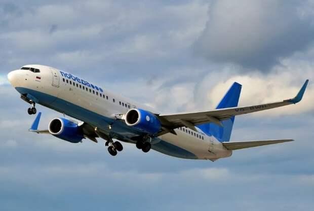 В Сочи во время посадки в самолет попала молния