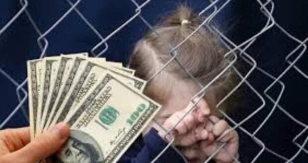 На Украине арестовали женщину, которая сдавала «в аренду» своих детей