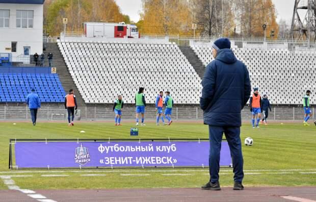 Константин Кайгородов покинул пост главного тренера футбольного клуба «Зенит-Ижевск»