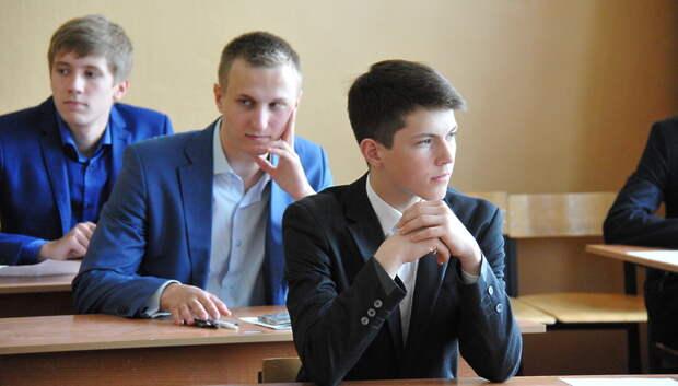 Подмосковье вошло в десятку лидеров по проведению экзаменов среди субъектов России