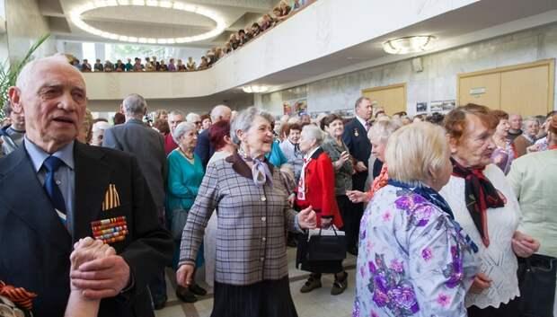 Около 100 человек посетили программу ко Дню пожилого человека в Подольске
