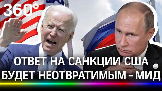 Андрей Бабицкий: Не путинская Россия, а Россия равно Путину