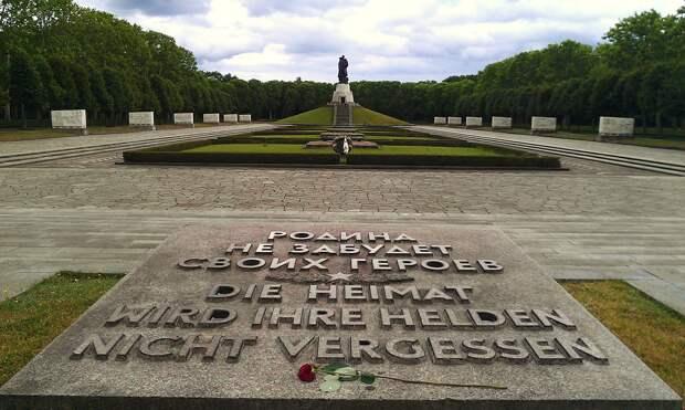 Более 9 млн евро выделят в Германии на мемориалы советским солдатам