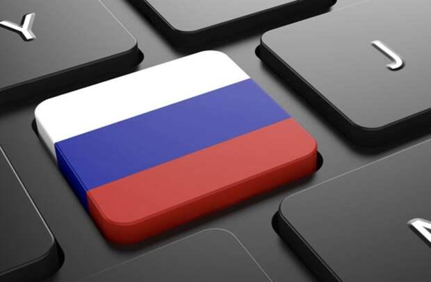 Россия вошла в пятерку стран с наименьшей зависимостью от глобальных интернет-платформ
