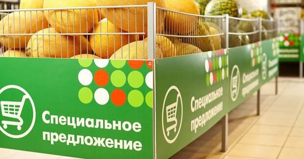 Российские пользователи назвали размер идеальной скидки