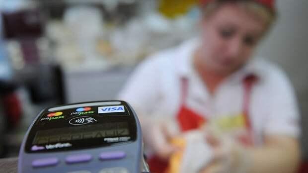 Средний чек россиянина при походе в магазин упал до минимума за год