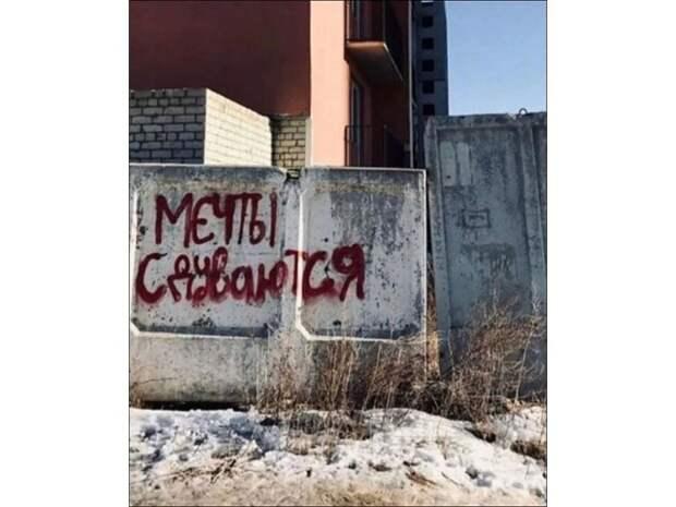 Россия не ждет, а готовится к переменам в Украине. Но та не готова