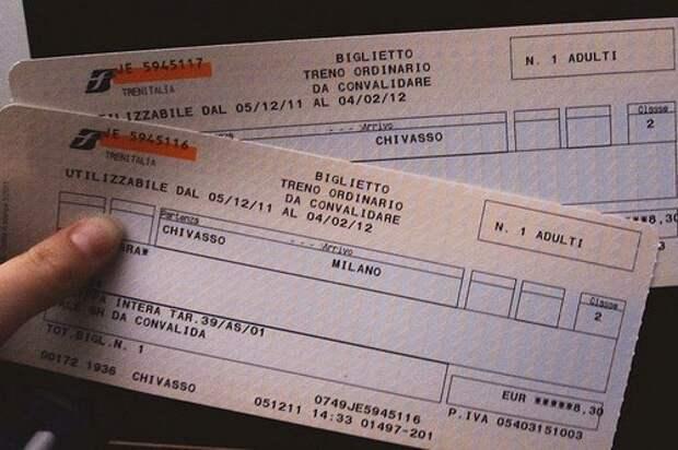 http://www.blogoitaliano.com/wp-content/uploads/2013/03/xTrain-tickets-Milan.jpg.pagespeed.ic.QjrZZLN6Bq.jpg