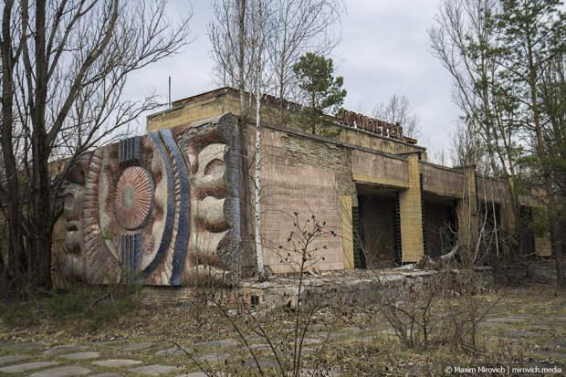 Мозаики Припяти, предсказавшие катастрофу.