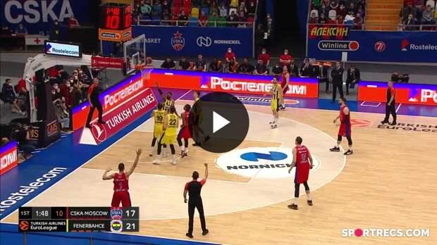 CSKA Moscow vs. Fenerbahce Beko Istanbul - Game Highlights