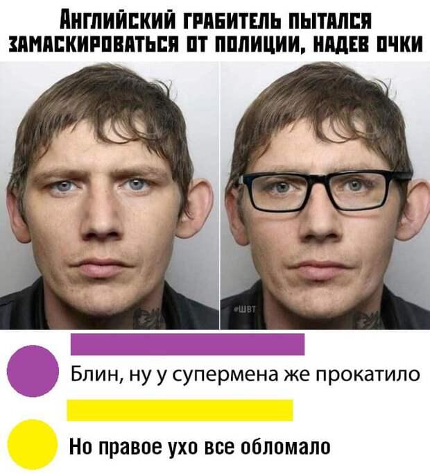 Зря вы смеётесь над теми, кто сжёг вышку 5G в Северной Осетии. Вот вы разбираетесь в физике? Нет? А у них там у всех сто баллов ЕГЭ