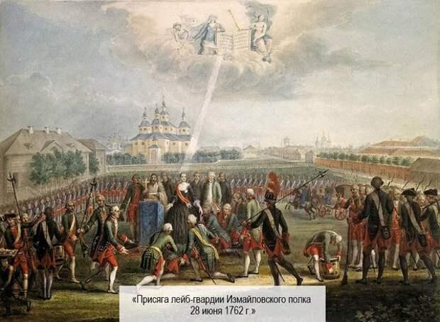 Свержение Петра III – заговор «янычар»?
