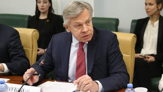 """Пушков заявил, что Чехия """"нарывается"""" на разрыв отношений с Россией"""