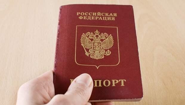 Житель Подольска фиктивно поставил на учет двух иностранцев