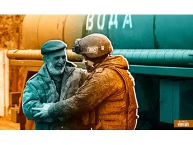 Сильная Россия – гарант мира на планете Земля
