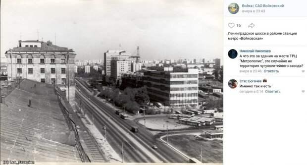 Фото дня: Ленинградское шоссе в районе станции метро «Войковская»