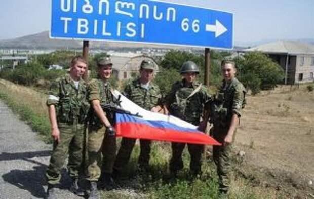 ЕСПЧ постановил, что РФ виновна в преступлениях в российско-грузинской войне